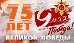 """Конкурс чтецов """"Помнит сердце, не забудет никогда!"""", Тувышкина Юлия, 9 класс"""