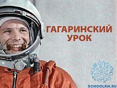 https://upload2.schoolrm.ru/resize_cache/1478612/caf6c5573c8d64a572d2679bd6ff6adc/iblock/a90/a90d90dbffdf6e517e836917622e9dee/63cc8aba26123ff5873e633e4708ce5f.jpg