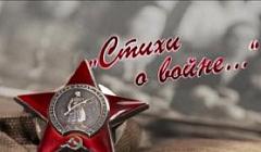 """Бегеева София, 7 лет """"И в памяти нашей живет война"""""""