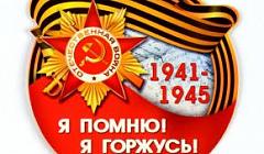 """Сизганова Полина, 7 лет """"Мы войне говорим НЕТ"""""""