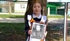 Серебрякова Арина, ученица 4 класса