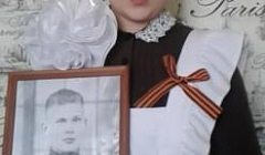Начинкина София, ученица 3 класса