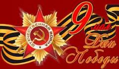 """Акция """"Георгиевская лента"""" Я помню! Я горжусь!"""