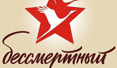 """Учащиеся школы N9 присоединились к Всероссийской акции """"Бессмертный полк"""""""