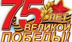 """Бобул Евгений, ученик 4 """"А"""" класса Песня """"День Победы"""""""