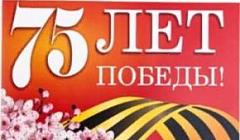 Дню Победы посвящается - Перкин Вадим