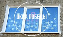 """Акция """"ОКНА ПОБЕДЫ"""" МОУ """"Луховский лицей"""""""