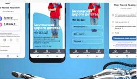 Мобильное приложение ОНФ для оплаты детских кружков бюджетными деньгами по именному сертификату уже доступно на Android