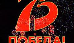 """Воспитанники МАДОУ """"Центр развития ребёнка - детский сад №17"""" Саранска читают стихи о войне и Великой Победе"""