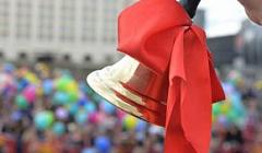 "Линейка ""Последний звонок - 2020"" гимназия №20"