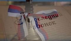 """Школьная онлайн-линейка """"Последний звонок - 2020"""""""