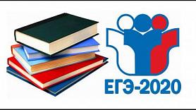 Онлайн-конференция о проведении ЕГЭ в 2020 г.
