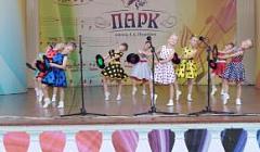 "Танец ""Девчата"""