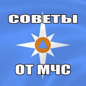 Главное управление МЧС России по Республике Мордовия информирует о необходимости соблюдения правил поведения на водоемах в период летних каникул