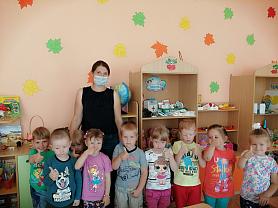 В детский сад с радостью!