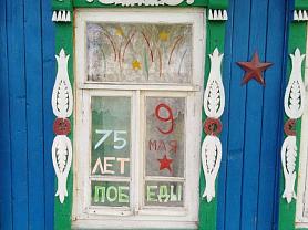 """Акция """"Окна Победы"""", группа №8, воспитатель: Цуприкова М.В."""