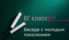 """Видеоролик участников акции """"Здоровым быть здорово!"""""""