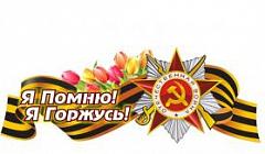 Грызунов Иван, воспитанник подготовительной к школе группы № 8.  Стихотворение, посвященное Дню Победы.