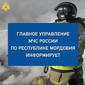 Установи дома пожарный извещатель – защити себя и своих близких!