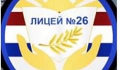 Акция «Россия - наш общий дом»