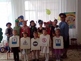 Открытое занятие по ПДД в группе №2. Подготовила: воспитатель высшей категории , Хабибулина И.Н.