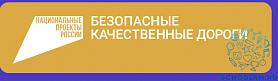 """Итоги олимпиады """"Безопасные дороги"""""""