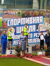 Кубок центра Олимпийской подготовки по бегу