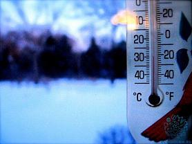 Информация об отмене учебных занятий в зимний период
