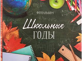 """Учащиеся МБОУ """"Ясно-Полянская ООШ"""""""
