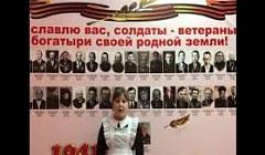 А.А.Фадеев «Молодая гвардия» (отрывок из романа)