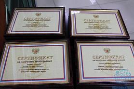 В Саранске состоялось чествование хоккеистов Мордовии.Команда ДЮСШ №1 бронзовый призер в старшей возрастной группе.