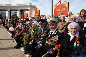 План мероприятий, посвященных 76–й годовщине  Победы в Великой Отечественной войне 1941-1945 годов