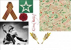 Мастер-классы, посвященные Дню Великой Победы