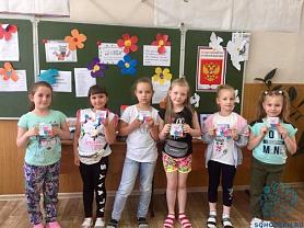 День России –  праздник свободы, мира и добра