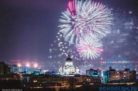 12 июня День России День рождения города Саранска