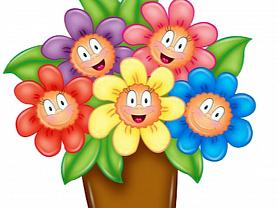 День цветов!