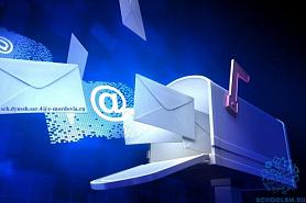 Наша школа поменяла адрес электронной почты.
