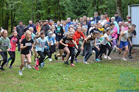 Республиканские соревнования по бегу, памяти ветерана педагогического труда и спорта Е.Д. Ишуткина
