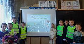 Юным участникам дорожного движения