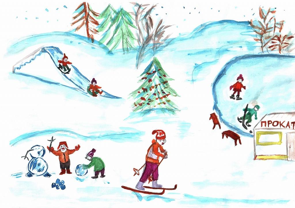 изготовлении рисунок зима зимние забавы наиболее