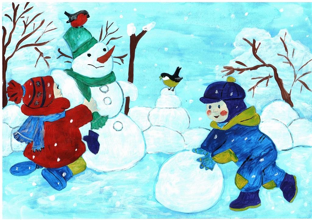 Рисунок зимние игры и забавы