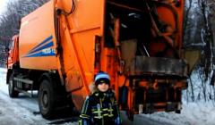 Утилизация бытовых отходов
