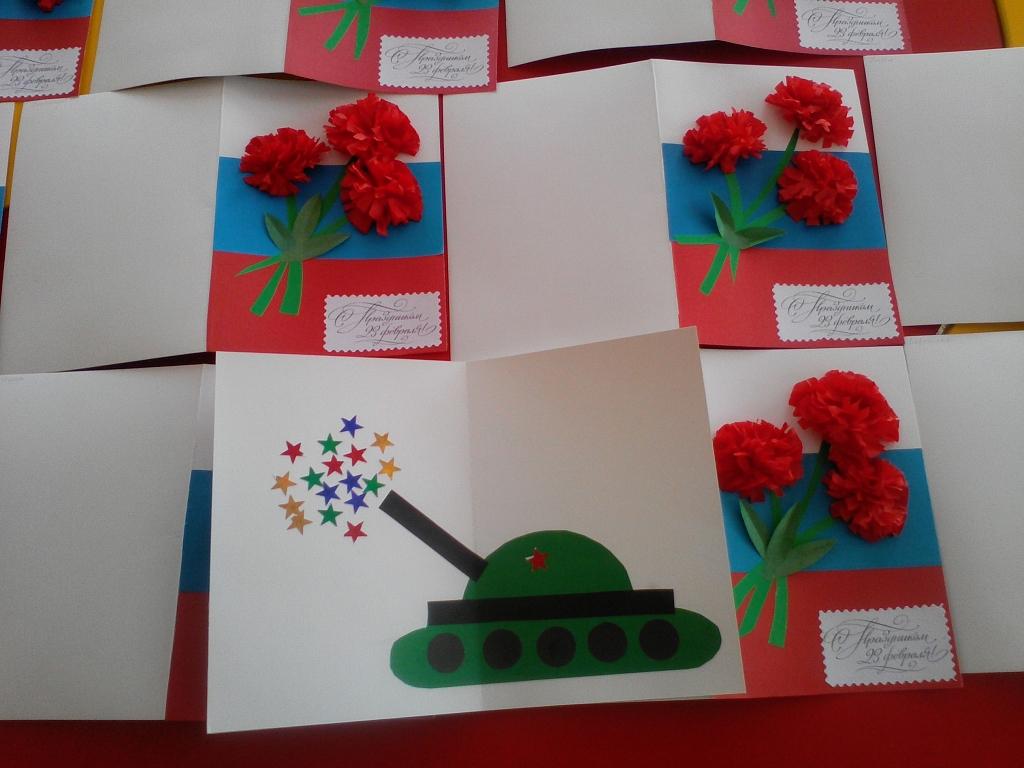 ископаемых открытка для папы в средней группе танк комплектацию нивы