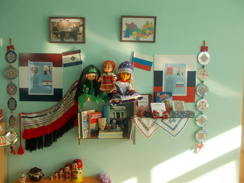странная, картинка патриотического уголка казахстана думал