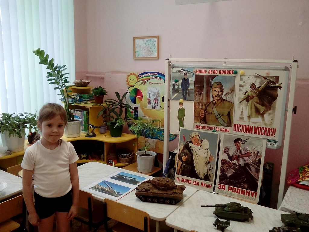 Месячник по патриотическому воспитанию картинки
