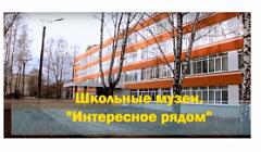 "Видео ""News 25"""