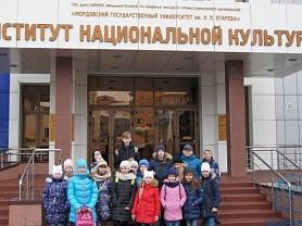 Экскурсия в Институт Национальной Культуры