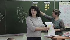 Урок ИЗО в 3 классе Яниной Е.В.