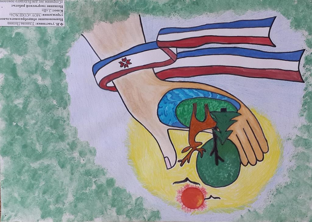Рисунок на тему сохраним мордовские леса