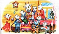 """НОД во II младшей группе """"Волк и семеро козлят"""". Воспитатель Лемайкина Т.А."""